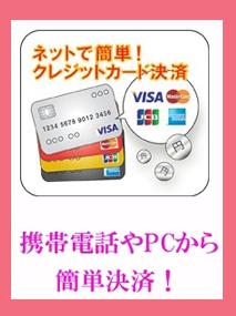 Dearest(ディアレスト)別府・由布・玖珠・日田店|クレジットカード決済♪