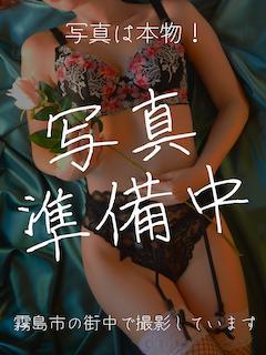image|美咲-みさき-
