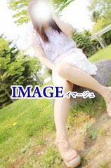 image|誠子-せいこ-