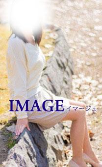 image 理知子-りちこ-
