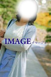image|輝美-てるみ