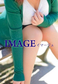 image|小夜美-さよみ