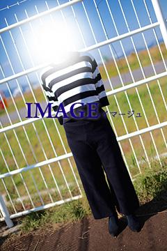image|惹瑠-じゃる-体験