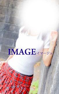 image|潤-じゅん-体験