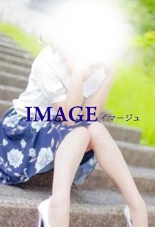 image|亜明日-あーす-体験