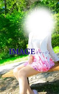 image|莉玖-りく-体験