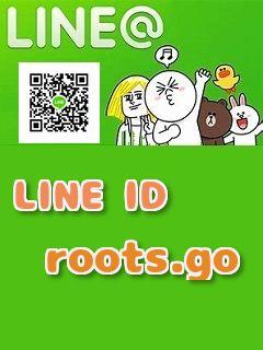 Roots(ルーツ)|Roots求人募集中☆